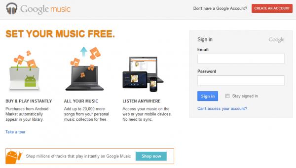 Google Music: всегда рядом