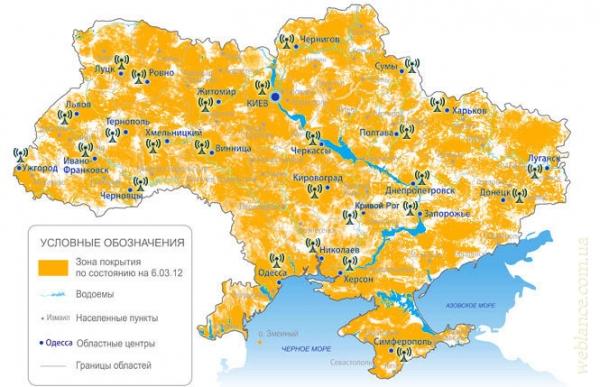 DVB-T2 в Украине: что это такое?