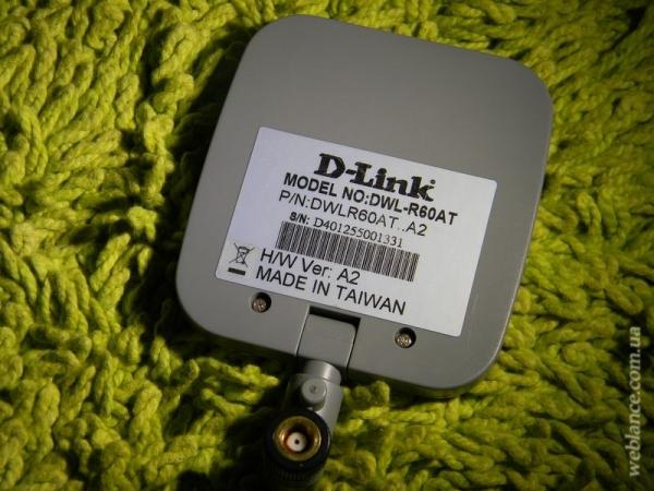 ��������� Wi-Fi ������� D-Link DWL-R60AT