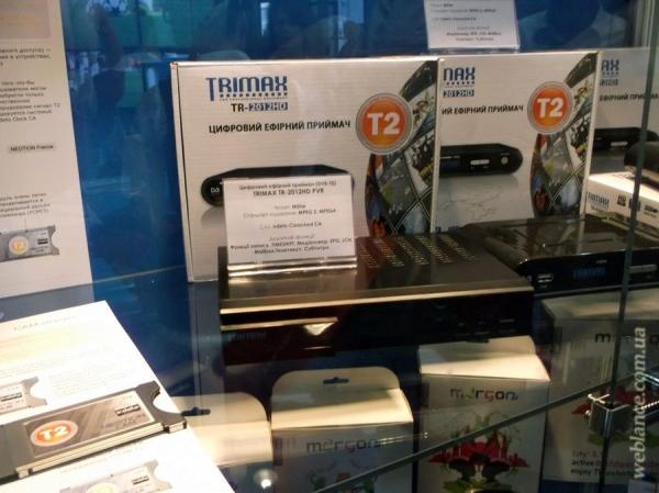 На EEBC 2012/expoTEL 2012 представлен DVB-T2 ресивер Trimax TR-2012HD PVR
