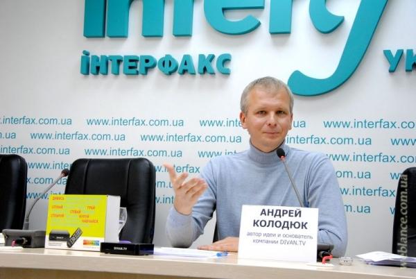 Parom.TV: с 26 октября на вещание требуется лицензия за 200 тыс. грн в месяц