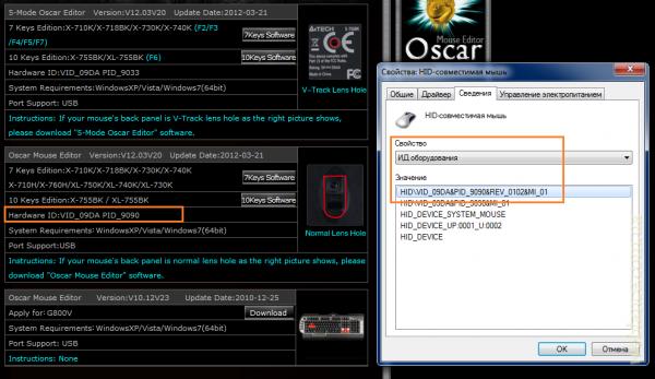 Мышка A4Tech X7 забывает настройки dpi? Есть простое решение!