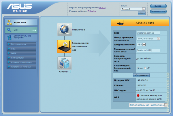 ����������� � �������������� �������� ��� ������� Asus RT-N10E � Asus RT-N10LX