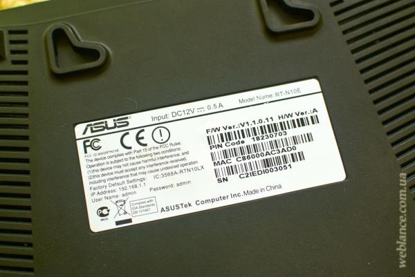 Доработка Asus RT-N10E / RT-N10LX: подключение внешней антенны