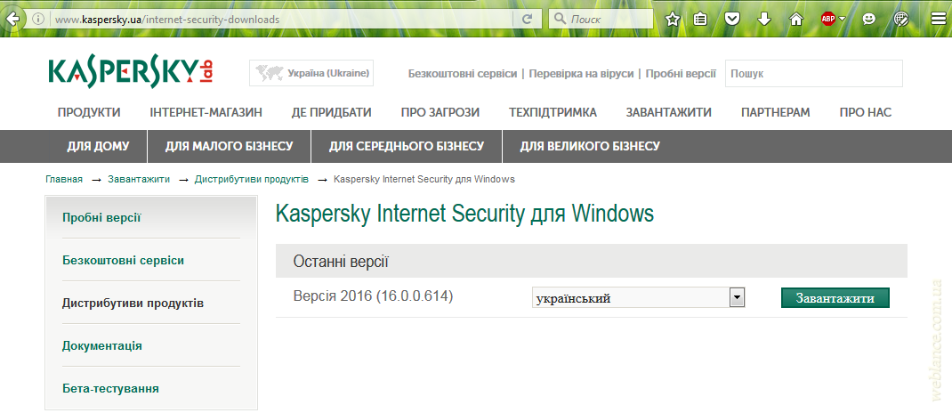 Windows для 2016 10 kis