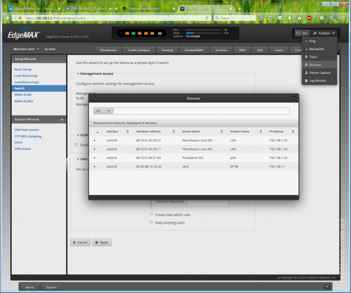 Обзор Ubiquiti EdgePoint EP-R6: всепогодный PoE-маршрутизатор на базе EdgeRouter X?