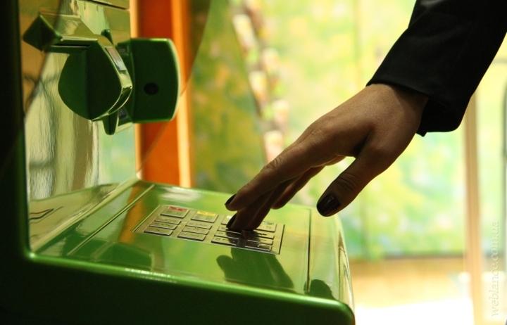 К вниманию продавцов: новый вид мошенничества на Slando (OLX). Перевод денег на банковскую карту.