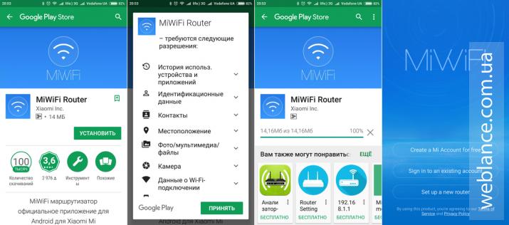 Большой обзор роутеров Xiaomi Mi WiFi Mini и Mi WiFi Router 3. Часть вторая: приложение Mi Router, интерфейс и производительность.