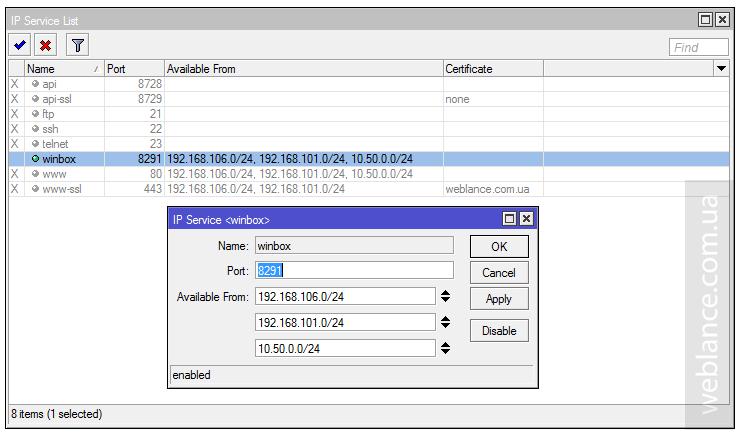 смена порта Winbox в RouterOS