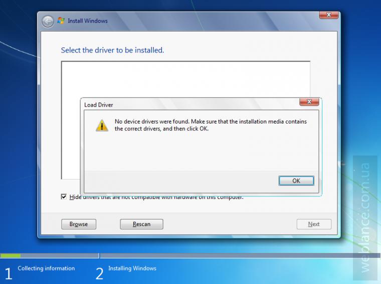 Установка Windows 7 с USB на системы с набором системной логики Intel 100-й и 200-й серии