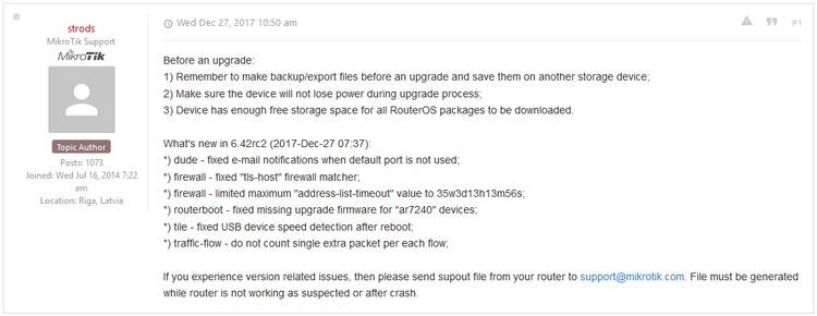 В разработке: подробности грядущего обновления RouterOS v6 42