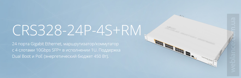 Коммутатор Ubiquiti UniFi Switch 24 500W управляемый UniFi 24 порта 10/100/1000Mbps PoE(500W) 2xSFP