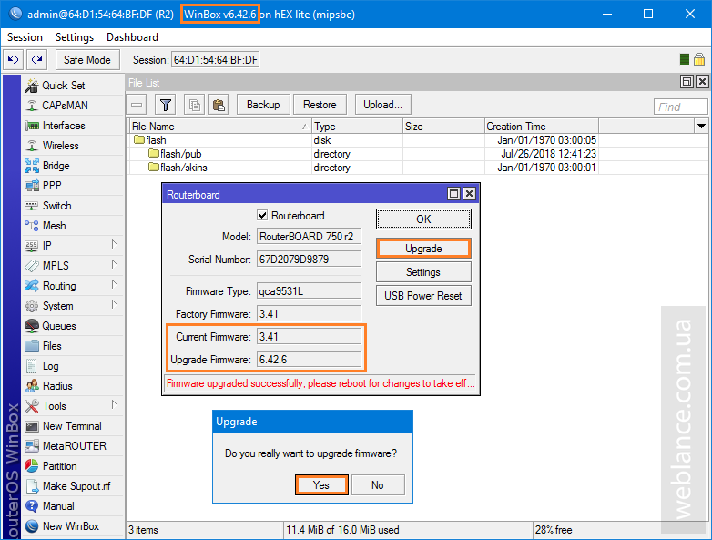 Функция Protected Routerboot в RouterOS, обновление загрузчика