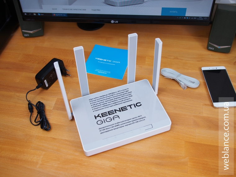 Обзор Wi-Fi маршрутизатора Keenetic GIGA (KN-1010): гремучая смесь