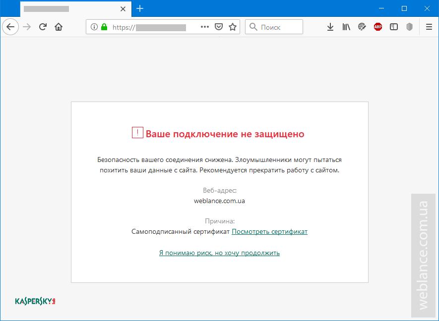 Подключаем SSL-сертификат на Mikrotik RouterOS: защищенная