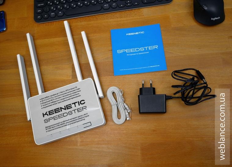 Обзор Keenetic Speedster KN-3010: альтернатива Keenetic Viva с новым беспроводным модулем